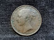 Victoria, Young Head Farthing 1853, AF, AD397